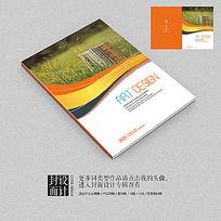 校园回忆录青春纪念册封面设计psd