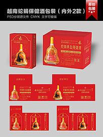 越南蛇蝎保健酒包装