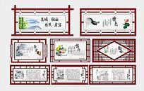 中国风展板文化建设边框
