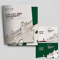 中山大学画册封面