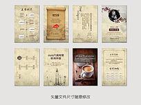 中国风大气H5邀请函设计