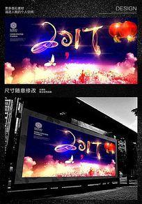 2017鸡年春节年终晚会背景板