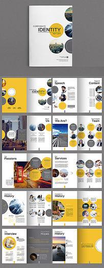 大气时尚简约企业画册模板设计