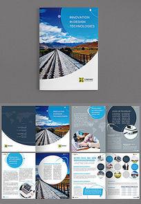 电子科技画册设计PSD模板