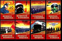 红色中国空军文化展板标语口号宣传画