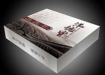 简约中国风蜂蜜包装盒