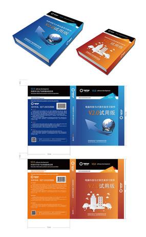 蓝色软件产品包装盒设计 AI