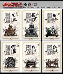 廉政文化中国风单位展板挂图
