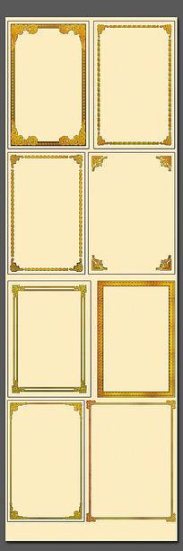 欧式金色边框模板下载