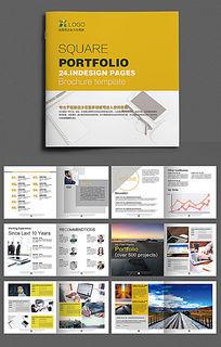 人力资源画册版式设计