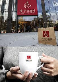 时光咖啡LOGO设计
