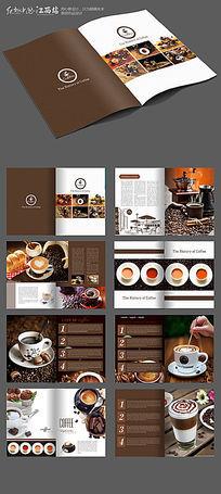 时尚高档咖啡画册