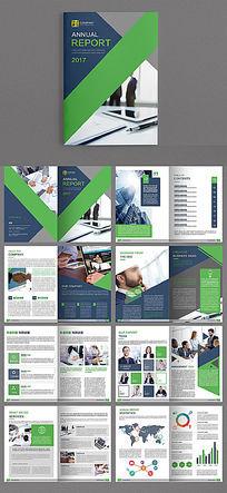 时尚教育画册设计PSD模板