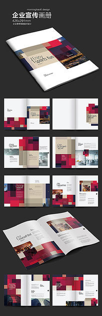 时尚马赛克企业画册版式设计