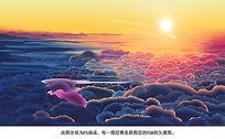 云海日出PSD分层图素材