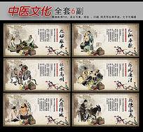 水墨画中国风主要文化展板