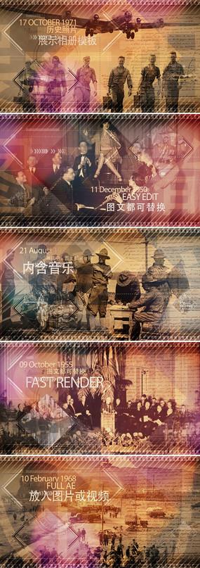 ae历史老照片回忆宣传视频模板