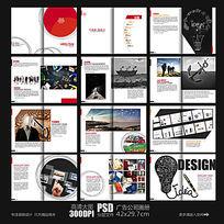 创意广告公司画册版式设计