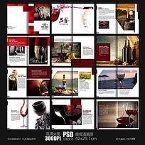 创意红酒画册模板
