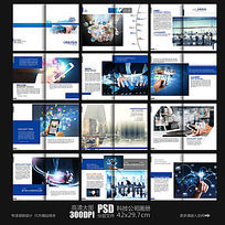 创意简约APP平台移动网络科技画册设计