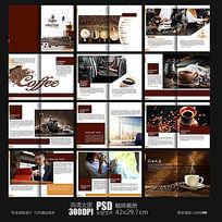 创意咖啡馆画册版式设计模板