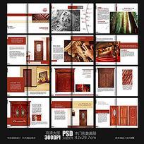 创意欧式门业木门画册版式设计模板