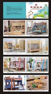 儿童床家具画册