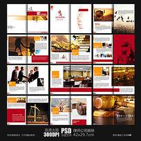 法院法律律师事务所宣传画册设计