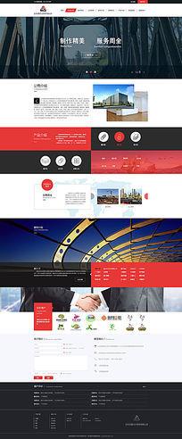 钢铁行业网页设计
