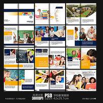 高档蓝色学校招生教育宣传画册设计
