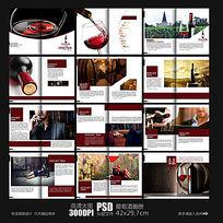 简约创意红酒画册版式设计模板