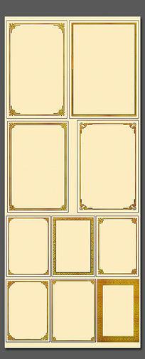 金色证书边框图片素材