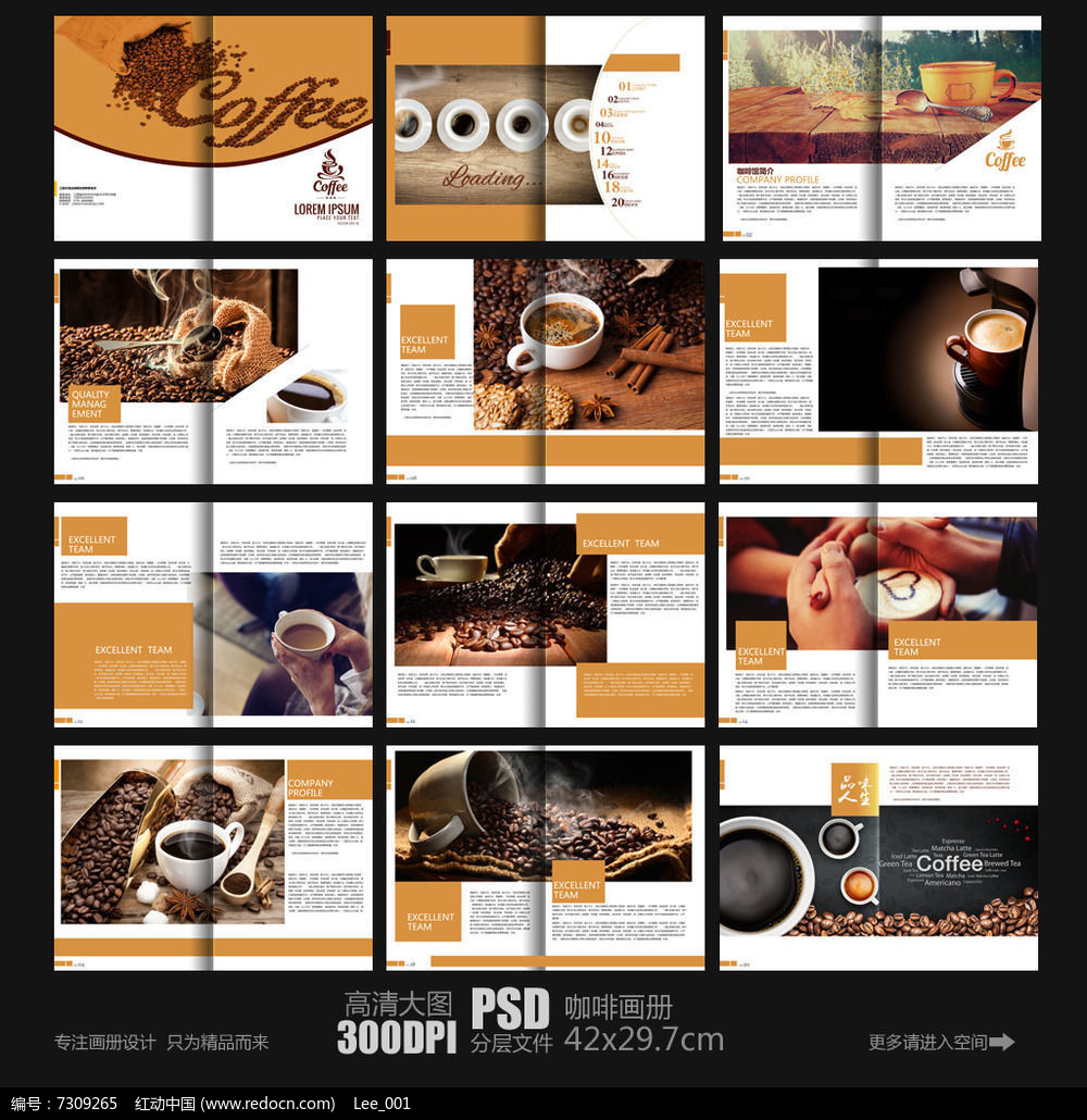 原创设计稿 画册设计/书籍/菜谱 产品画册 咖啡画册版式设计模板图片