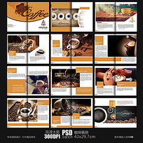 咖啡画册版式设计模板