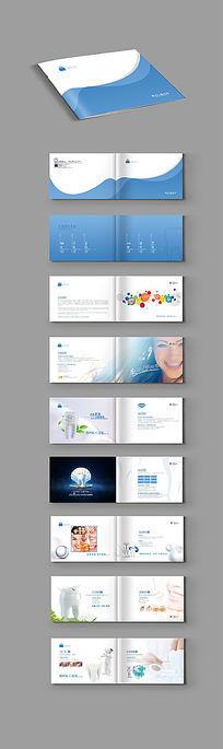 口腔诊所宣传手册设计