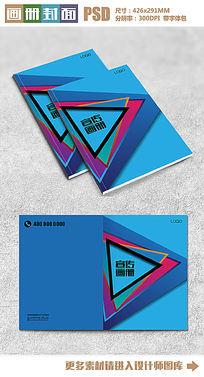 蓝色菱形抽象时尚画册封面设计模板