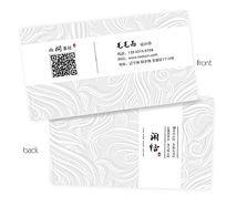 山茶中国风名片