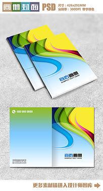时尚个性宣传画册策划书封面设计模板下载PSD