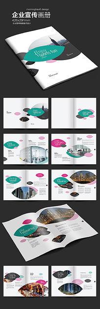 时尚元素企业画册版式设计