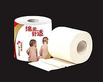 时尚孕婴卫生纸纸卷包装