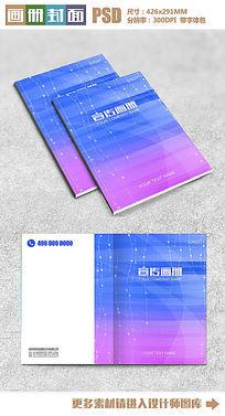 时尚紫红色宣传画册封面设计模板