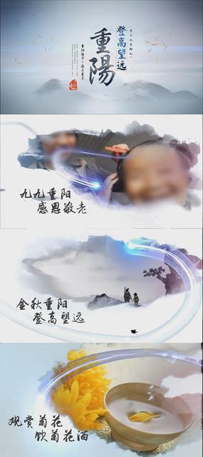水墨中国风重阳节开场会声会影X6模板