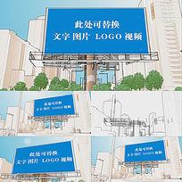 外景广告牌 微信小视频 朋友圈视频会声会影X6模板