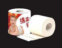 温馨孕婴通版卫生纸纸卷包装