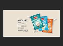 小食品膨化食品淘宝网站素材
