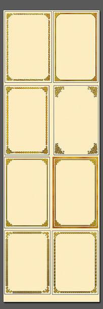 证书金色边框花边素材