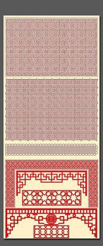 中国传统古典花纹元素素材