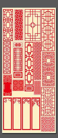 中国传统花纹边框素材