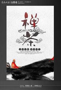中国风禅茶文化海报设计模板