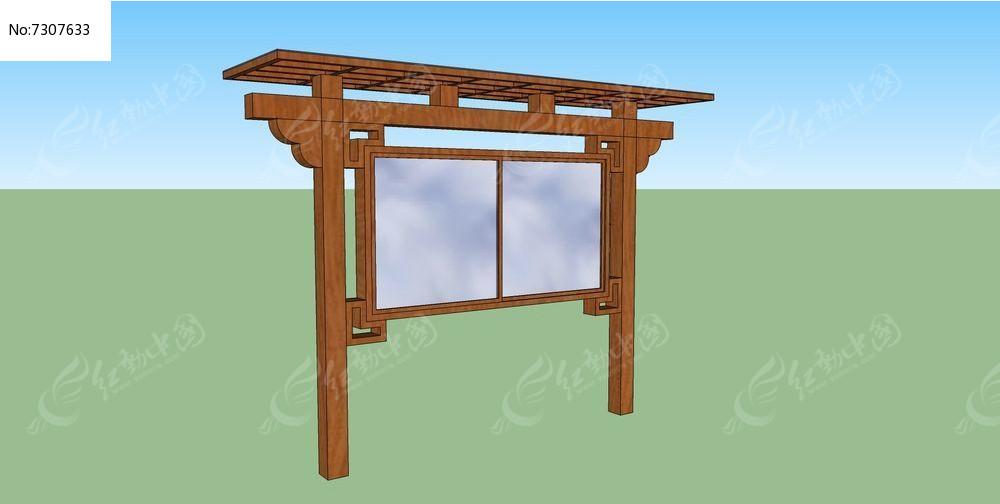 中式木架子宣传栏的su模型图片图片
